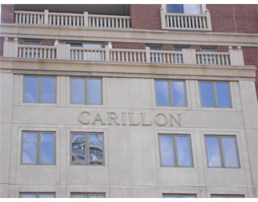 Additional photo for property listing at 185 Massachusetts Avenue 185 Massachusetts Avenue Boston, Massachusetts 02115 États-Unis