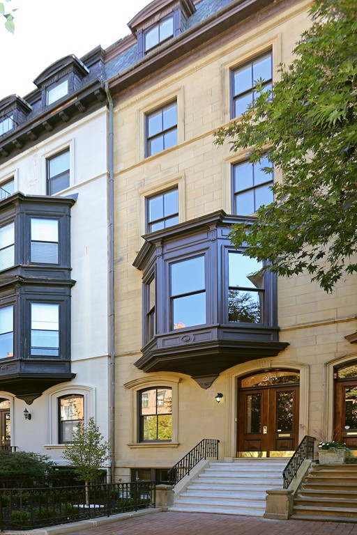 $7,900,000 - 6Br/7Ba -  for Sale in Boston