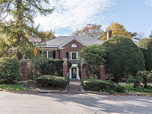 $4,995,000 - 6Br/7Ba -  for Sale in Fisher Hill, Brookline