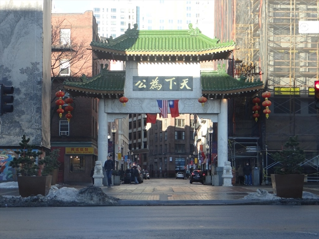 Photo #4 of Listing 999 Chinatown
