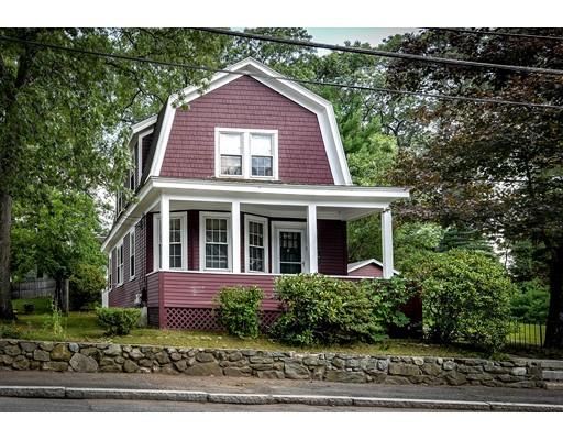 12 Summer Street, Framingham, MA 01701
