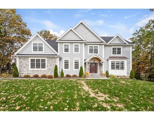 واحد منزل الأسرة للـ Sale في 21 Birch Lane 21 Birch Lane Shrewsbury, Massachusetts 01545 United States