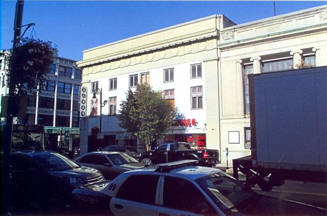 1675 Main Street Springfield MA 01103
