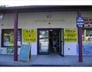 160 BEACH RD, SALISBURY, MA 01952  Photo 4