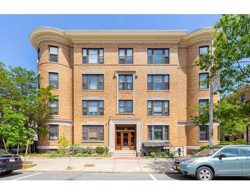 1783 Massachusetts Ave, Cambridge, MA 02140