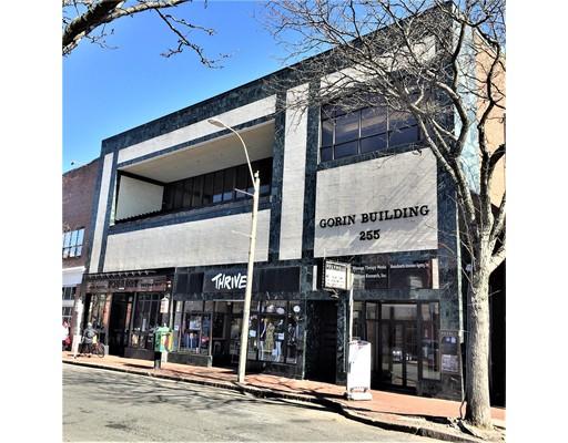 255 Elm Street Somerville MA 02144