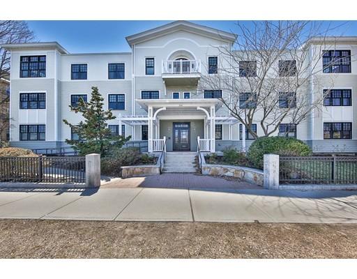 264 Massachusetts Avenue Arlington MA 02474