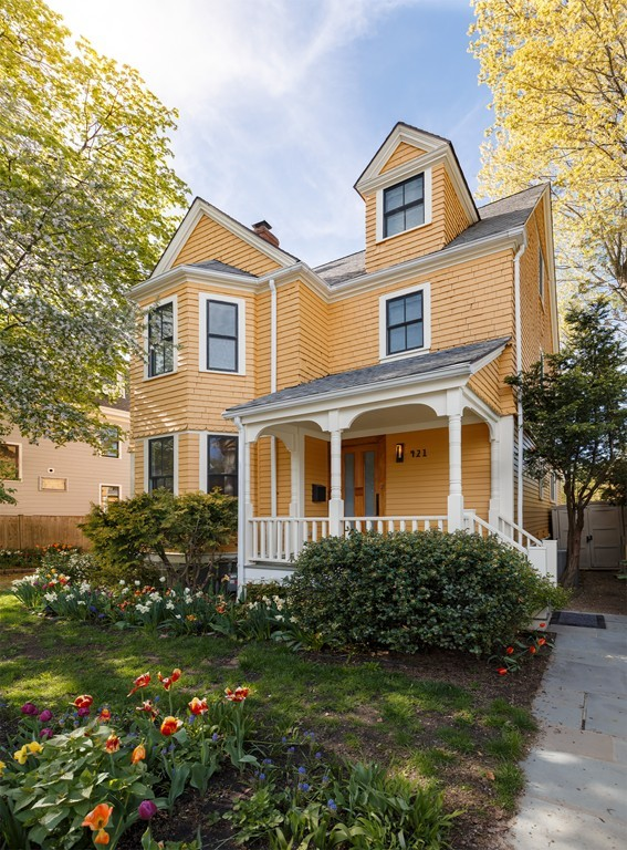 421 HURON AVENUE, CAMBRIDGE, MA 02138