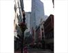 3 Avery Street 905 Boston MA 02111 | MLS 72504128