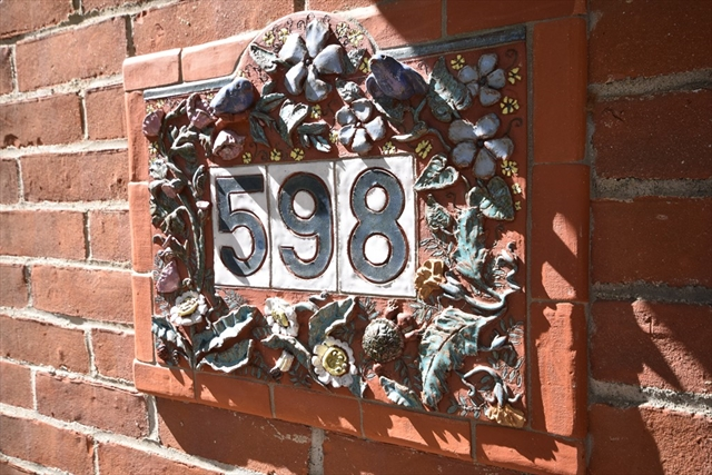 598 Main Street Amherst MA 01002