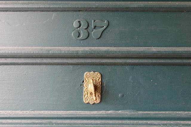 37 Hancock Street Lexington MA 02420