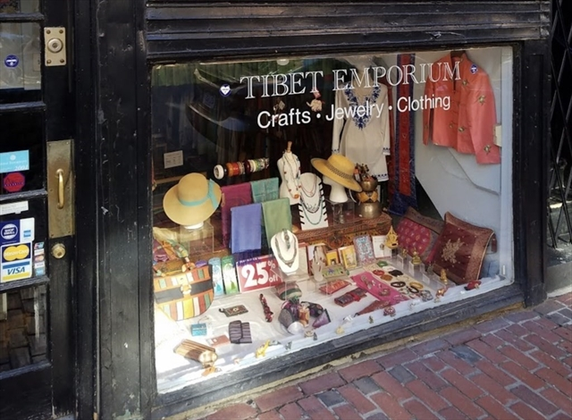 103 Charles Street Boston MA 02114