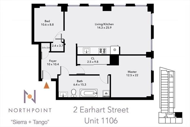 2 Earhart Street Cambridge MA 02141